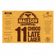 Chocolate Lager 11° (1l PET)